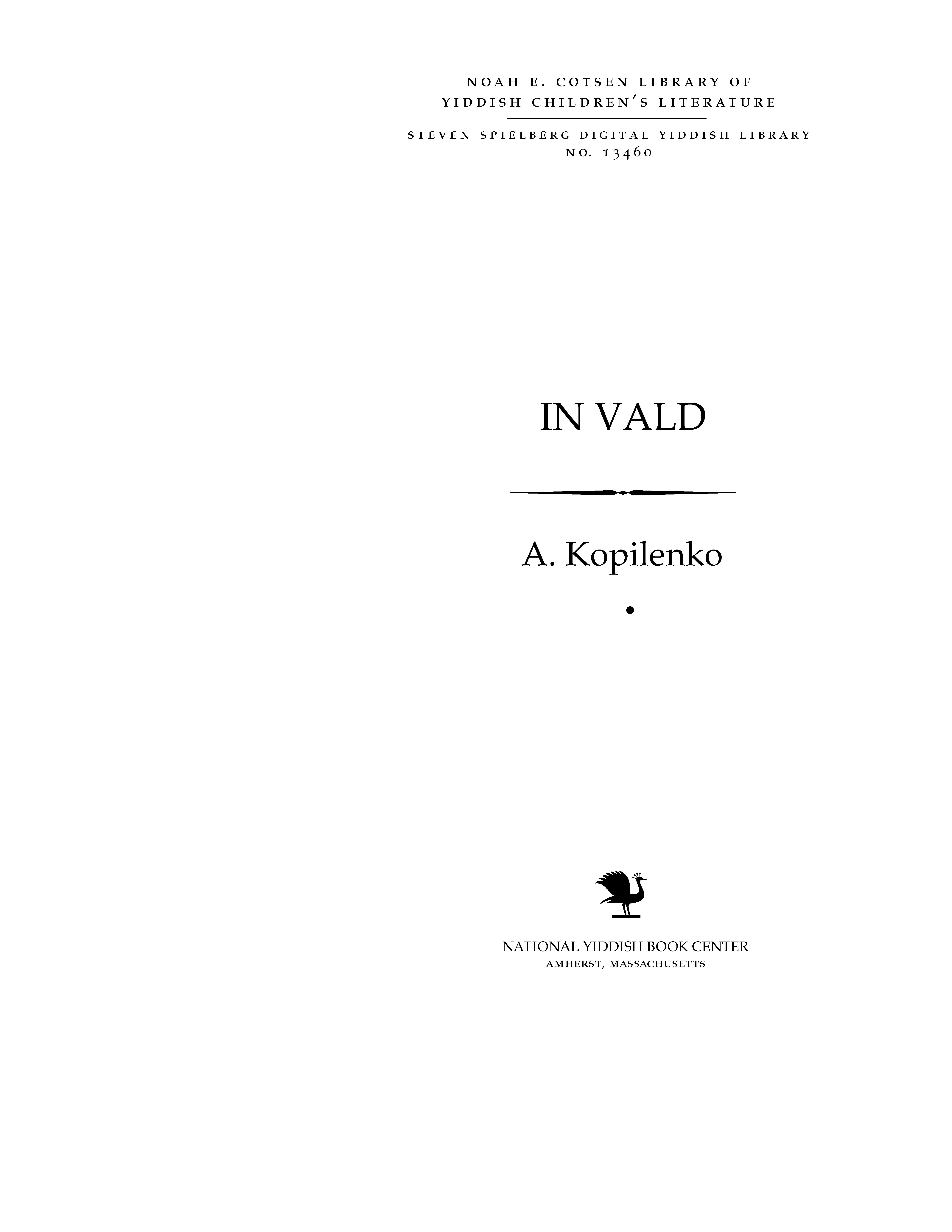Cover of: In ṿald